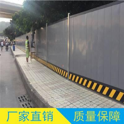 建筑工地施工彩钢平面扣板围挡 地铁施工安全围挡 加厚钢板围挡
