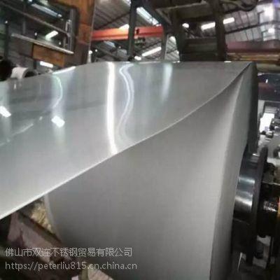 供应厂家直销304太钢DQ不锈钢板