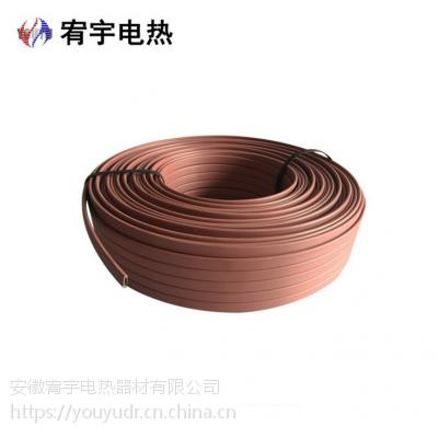 安徽宥宇厂家直销低温阻燃自限温电伴热带DBY-JZ-25-220 低温伴热电缆