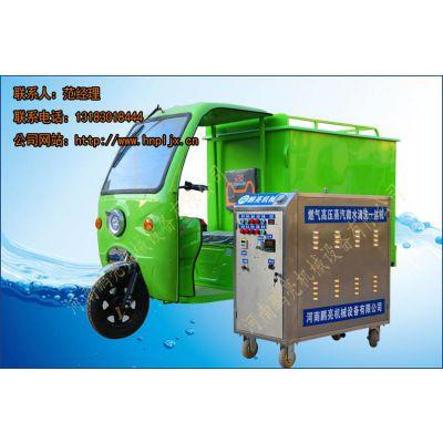 吉林长白店面式高压蒸汽洗车机设备价格多功能蒸汽洗车机厂家报价清洗玻璃效果好