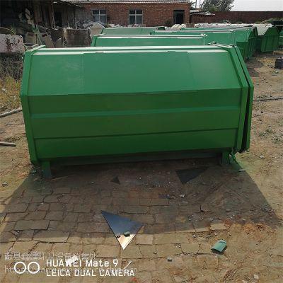 拉臂车2-3立方垃圾箱 勾臂车配套垃圾箱 车载大型垃圾箱