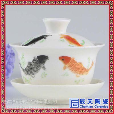 辰天陶瓷 粉彩扒花盖碗 喜庆礼品盖碗