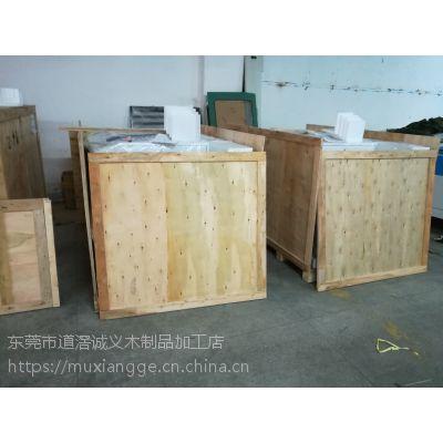 【真空包装箱是什么?】胶合板木箱,价格实惠