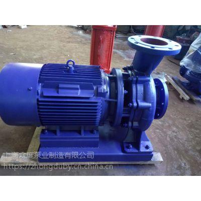 供应园林濆灌ISW离心泵 ISW100-160A 扬程28M 11KW 河北望都县众度泵业