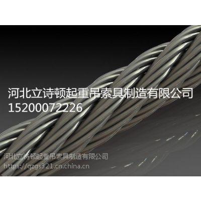 钢丝绳规格,优质钢丝绳生产厂家