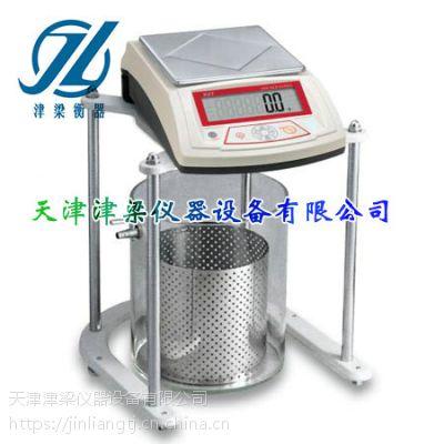 静水力学电子天平JLHZF-032