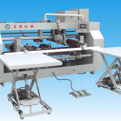 双片式钉箱机,打钉机,伺服钉箱机,东莞钉箱机,广东钉箱机,纸箱设备