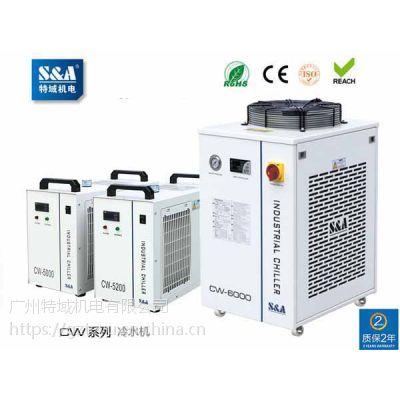焊机冷却水箱认准特域(S&A)品牌