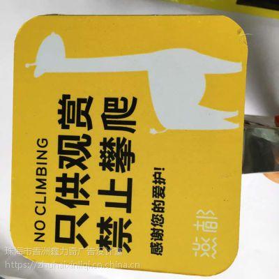 珠海喷绘铝板反光膜标志牌反光标识牌喷绘厂家力奇广告专业