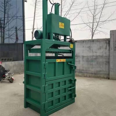 东莞半自动液压打包机 彩钢瓦压块机 启航油漆桶压扁打包机