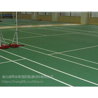 操场硅PU塑胶羽毛球场一平方多少钱
