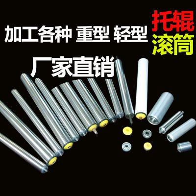郑州水生机械生产 无动力内螺纹滚筒 镀锌滚筒
