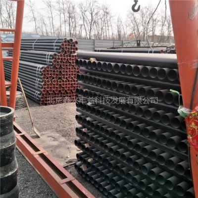 北京销售 铸铁排水管 机制排水管