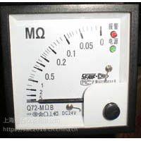 上海自一船用厂Q96-ZMΩB直流电网绝缘监测仪