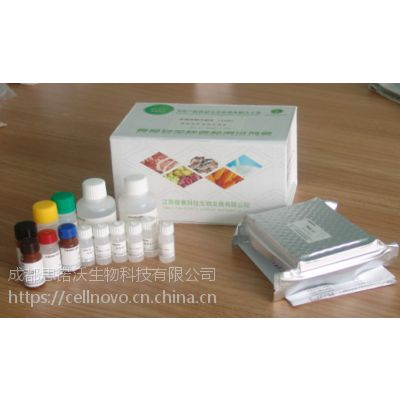 黄曲霉毒B1检测试剂盒现货促销