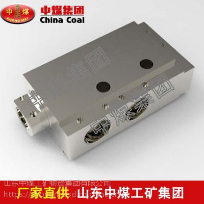 单向锁FDD200/40,单向锁FDD200/40型号齐全,ZHONGMEI