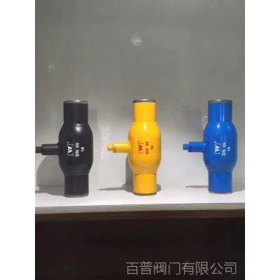 中国百普阀门Q361F-16C铸钢全焊接球阀