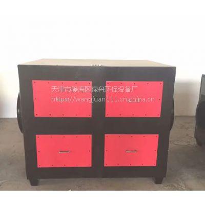 绿舟环保活性炭吸附箱研发生产销售于一体