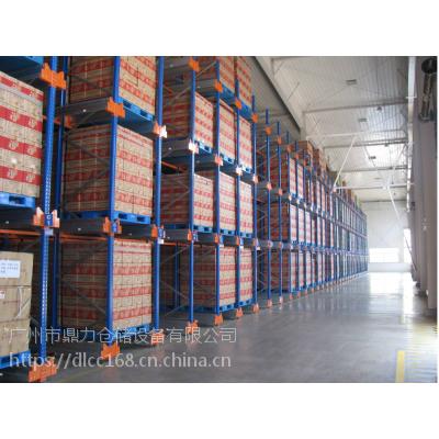 广州仓储货架厂家定制横梁托盘货架穿梭车货架供应重型货架