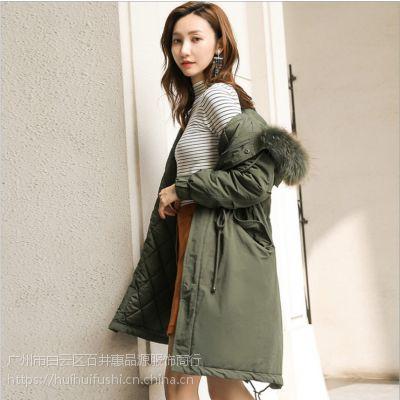杭州知名品牌拉夏贝尔18冬装品牌折扣女装尾货工厂店