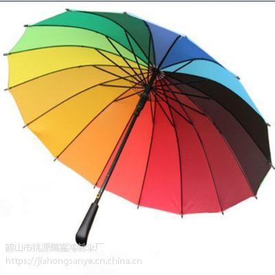 扬州雨伞厂有哪几家 扬州雨伞制作