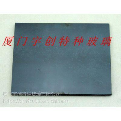电焊玻璃,电焊黑玻璃,电焊白玻璃批发,尺寸订制