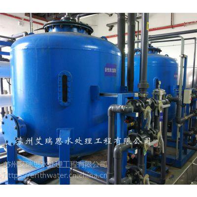 上海纯水设备|纯水制取设备|超纯水制取设备