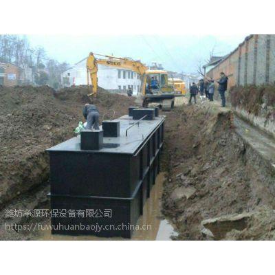 整形医院污水处理设备标准