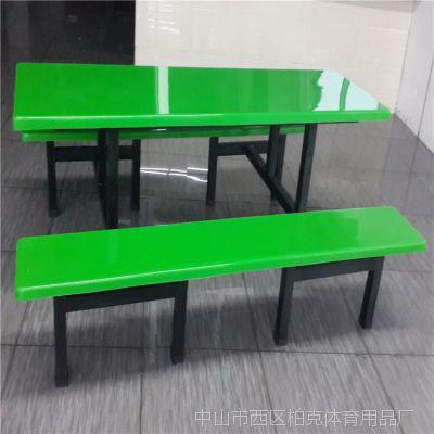 东莞连体餐桌椅生产厂家 学校玻璃钢餐桌椅 工厂食堂组合餐桌