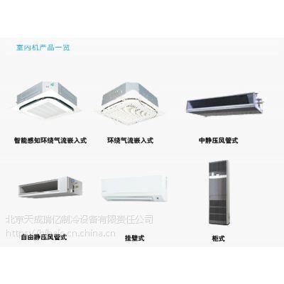 大金空调天花板嵌入式(双面出风)室内机大1匹FXCP28MMVC