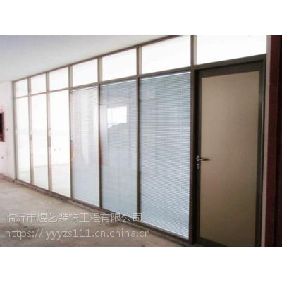 临沂高隔间隔墙装修的品质化
