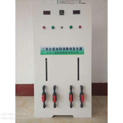 大足县电解法二氧化氯发生器质优价惠
