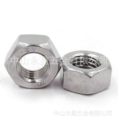 304不锈钢六角螺母/螺帽M1M1.2M1.4M1.6M2M2.5M3M3.5M4M5M6-M64