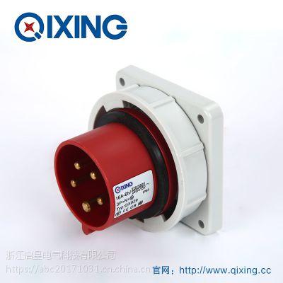 QIXING启星QX829 5芯 16A IP67高端型工业暗装插头 3C认证