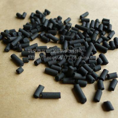 恒宇6mm工业脱硫、工业废气净化用煤质柱状活性炭