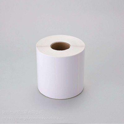 空白铜版不干胶标签纸定制 卷筒条码打印铜版纸 卷筒不干胶标签印刷