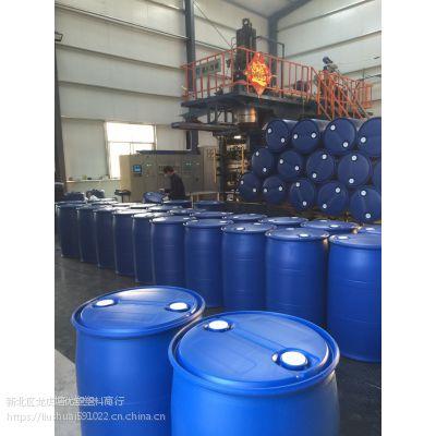 全国出售220L容量塑料桶包装|化工桶生产