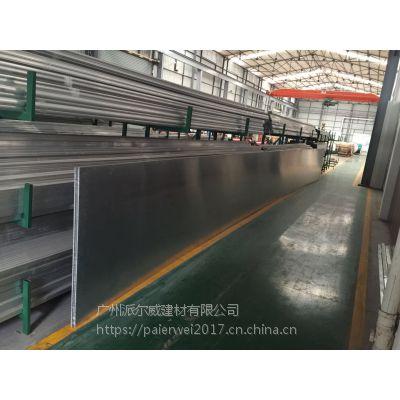 超长度铝蜂窝板 10米蜂窝板 极限蜂窝吸引板 博物馆体育馆大规格铝蜂窝板
