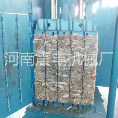 全自动废书本打包机 纸箱塑料布打包机厂家 震丰机械厂直销