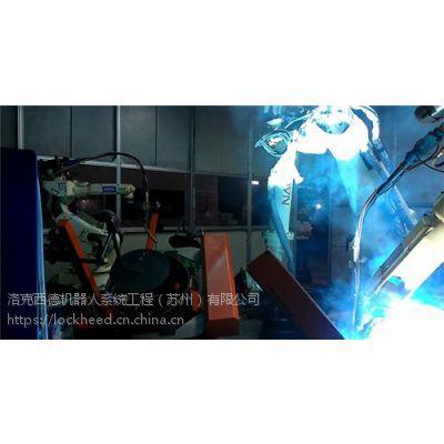 铝焊机_洛克西德_自动送丝铝焊机