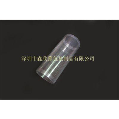 厂家定制塑料圆筒盒 环保透明pvc圆筒 pvc礼品包装盒等