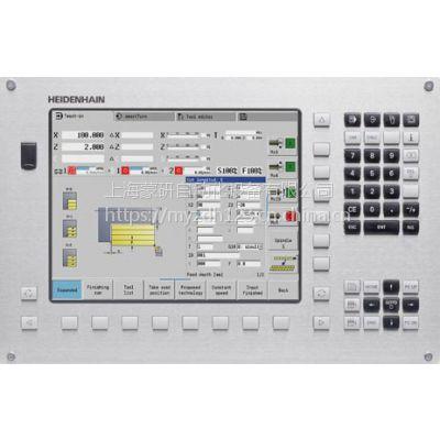 海德汉CNC数控系统MANUALplus 620