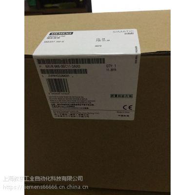可签合同正品西门子 全新原包装&一年质保 6AV6648-0BC11-3AX0