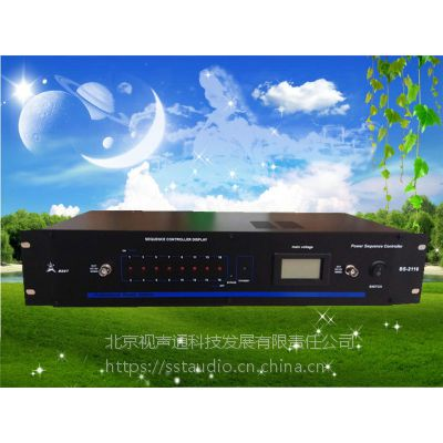 北京专业音响公司电话-13641016845