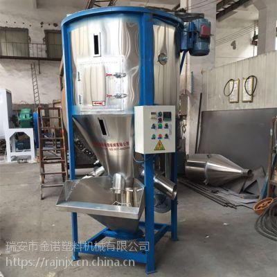 供应塑料立式混合机、大型立式塑料混合机、1.5吨不锈钢立式混合机