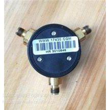 Agilent 85033E Mechanical Calibration Kit, 3.5 mm