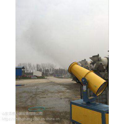 绵阳煤矿场手动雾炮机直销