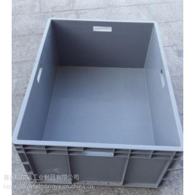 KEF-600厂家直销塑料周转箱烟草周转箱结实耐用选科尔福