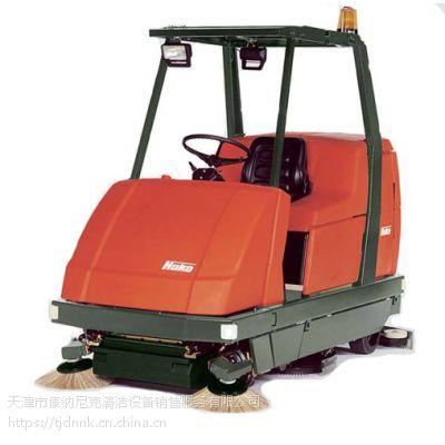 哈高大型工业洗扫一体机Hakomatic 1100