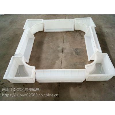 河南郑州树围塑料模具,路沿石,平石,彩砖,草坪,护坡,井具塑料模具